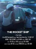 2018 The Rocket Ship Film Poster · By: Dale Ashley