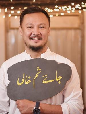 Asef Ali Mohammad