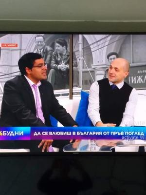 Bulgarian National TV