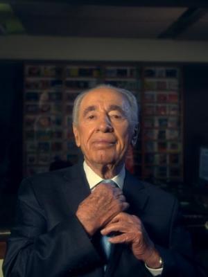 2012 I am. Shimon Peres · By: Daniel Gal