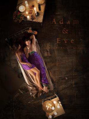 2018 Adam & Eve Poster