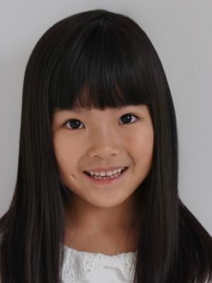 Alexa Han