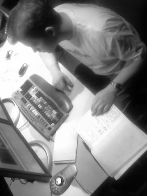2007 Old editing station · By: Amun