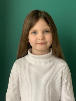 Amelia Mae Fraser-Currie