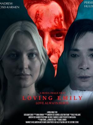 2020 Loving Emily