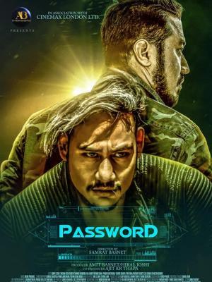 2019 Password