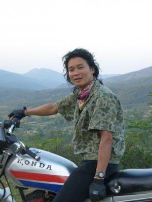 Trung Trinh