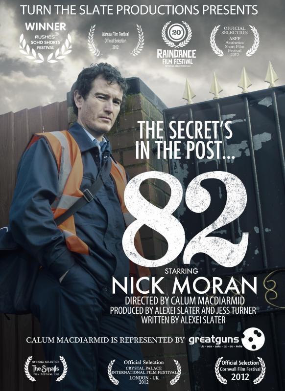 """""""82"""" short film poster (photographer)"""
