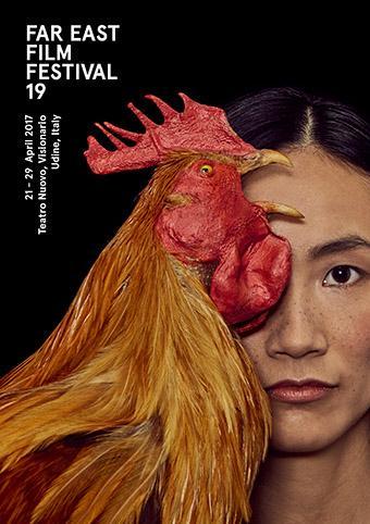 Far East Film Festival Poster