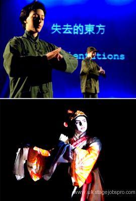 Set & Costume Design - Border Crossings Theatre