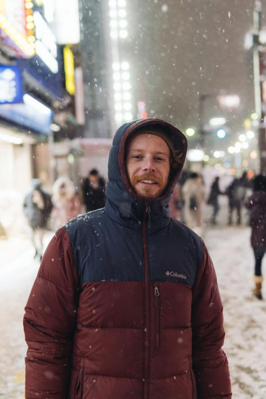 A Cold Evening In Sapporo