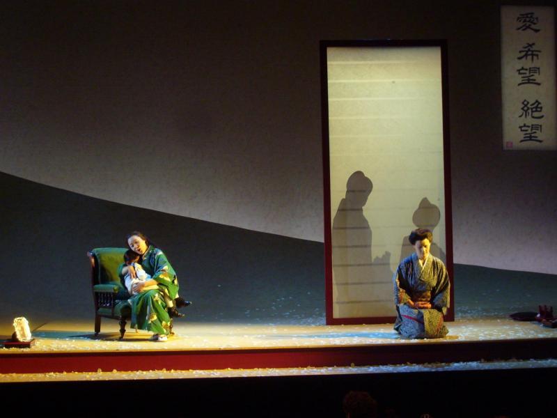 Madama Butterfly, Grange Park Opera
