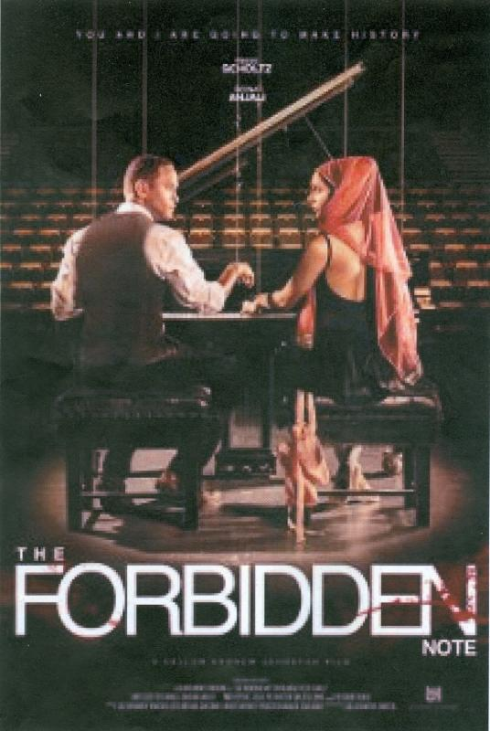 the forbidden note , film , costume designer/supervisor. full film avalable on amazon