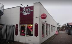 Esperia Pizzeria