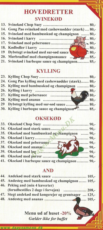 Kinesisk Restaurant Hong-yun - Menukort