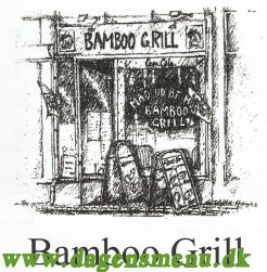 BAMBOO GRILL