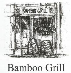 BAMBOO GRILL København Ø