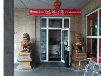 HONG BIN KINESISK RESTAURANT