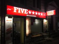 Five Stars Shawarma