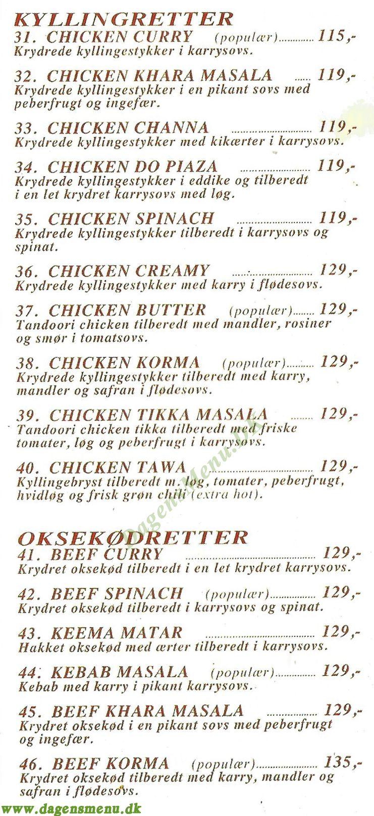 Maharaja Indisk Restaurant Amager Menukort