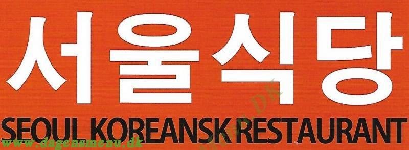Restaurant Seoul