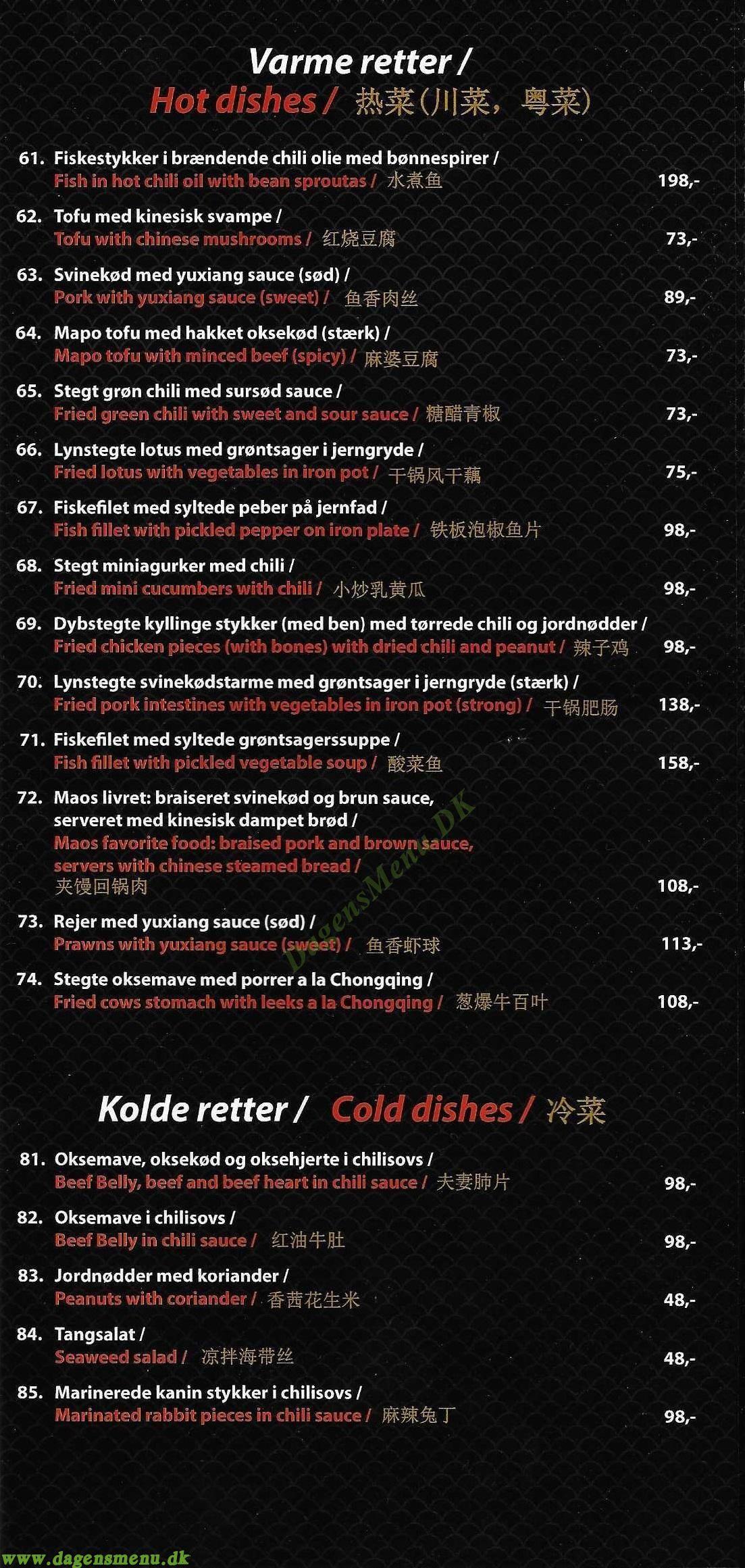 Barshu Kinesisk Restaurant - Menukort