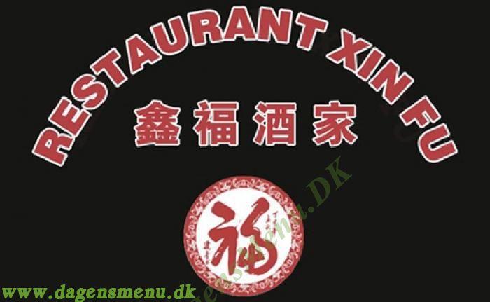 Retaurant Xin Fu