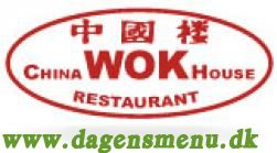 RESTAURANT CHINA WOK HOUSE