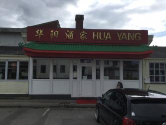 Hua Yang Kinesisk Restaurant Ringsted