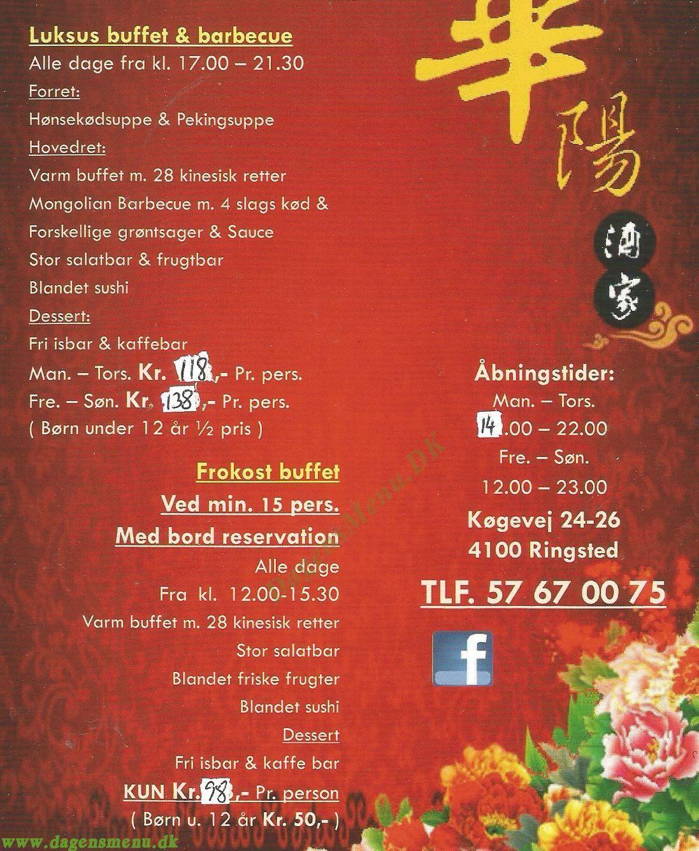 Hua Yang Kinesisk Restaurant - Menukort