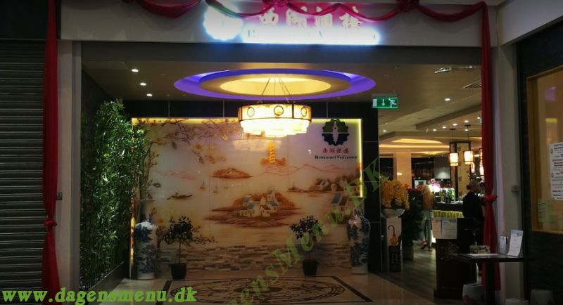 Vestersøen Kinesisk Restaurant