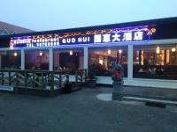 Korsør Guo Hui Kinesisk Restaurant