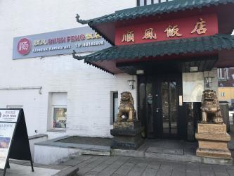Restaurant Shun Feng Allerød