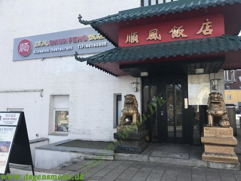Restaurant Shun Feng