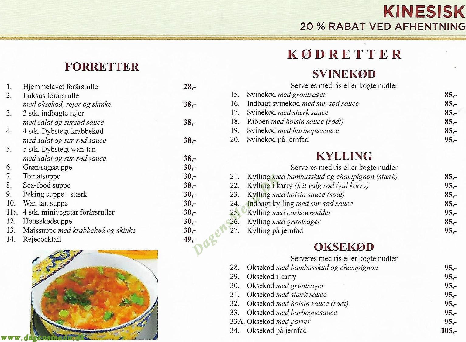 Restaurant Shun Feng - Menukort