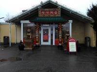 Kinesisk Restaurant Oase