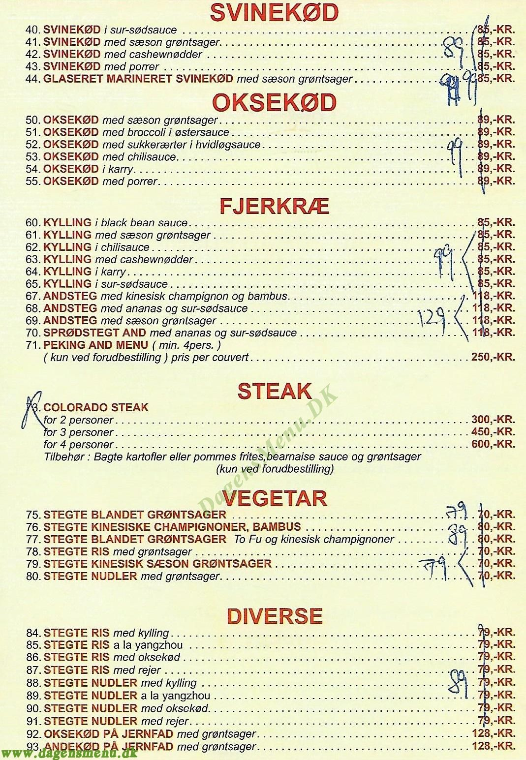 Kinesisk Restaurant Oase - Menukort