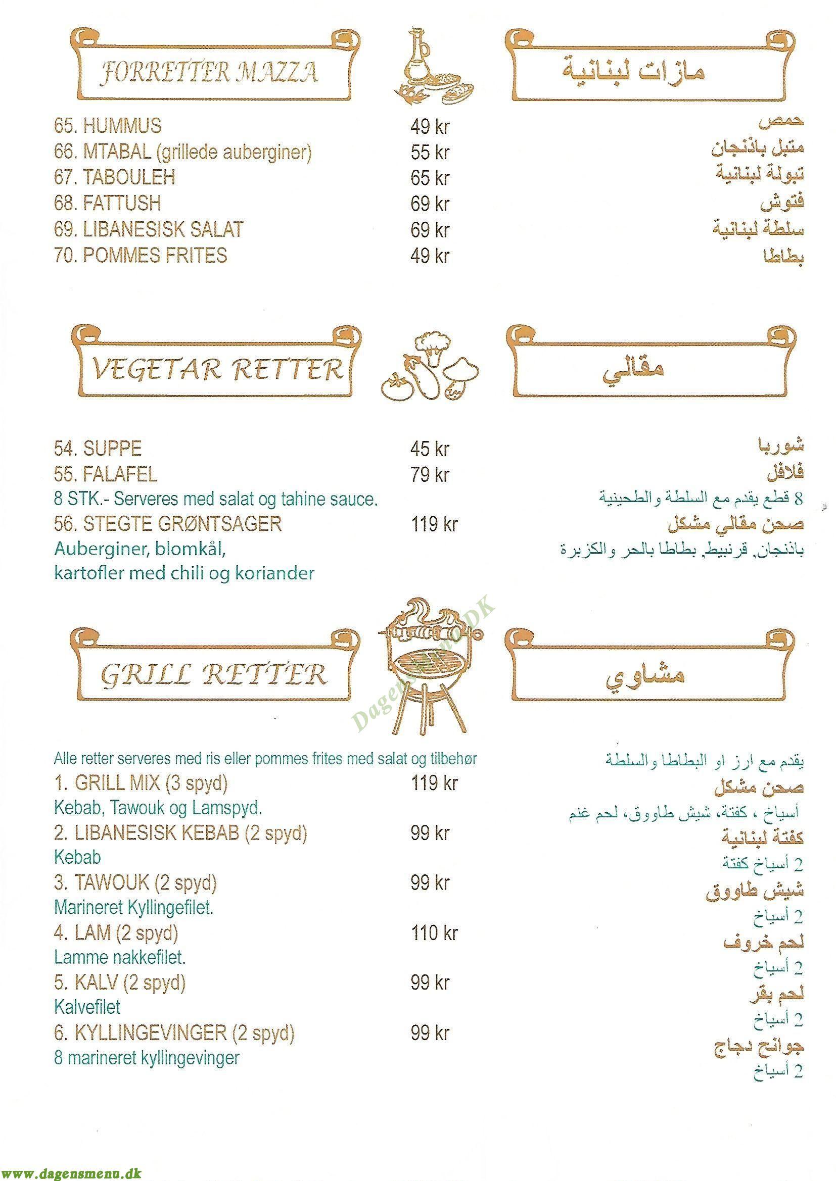 libanesisk restaurant bellahøj