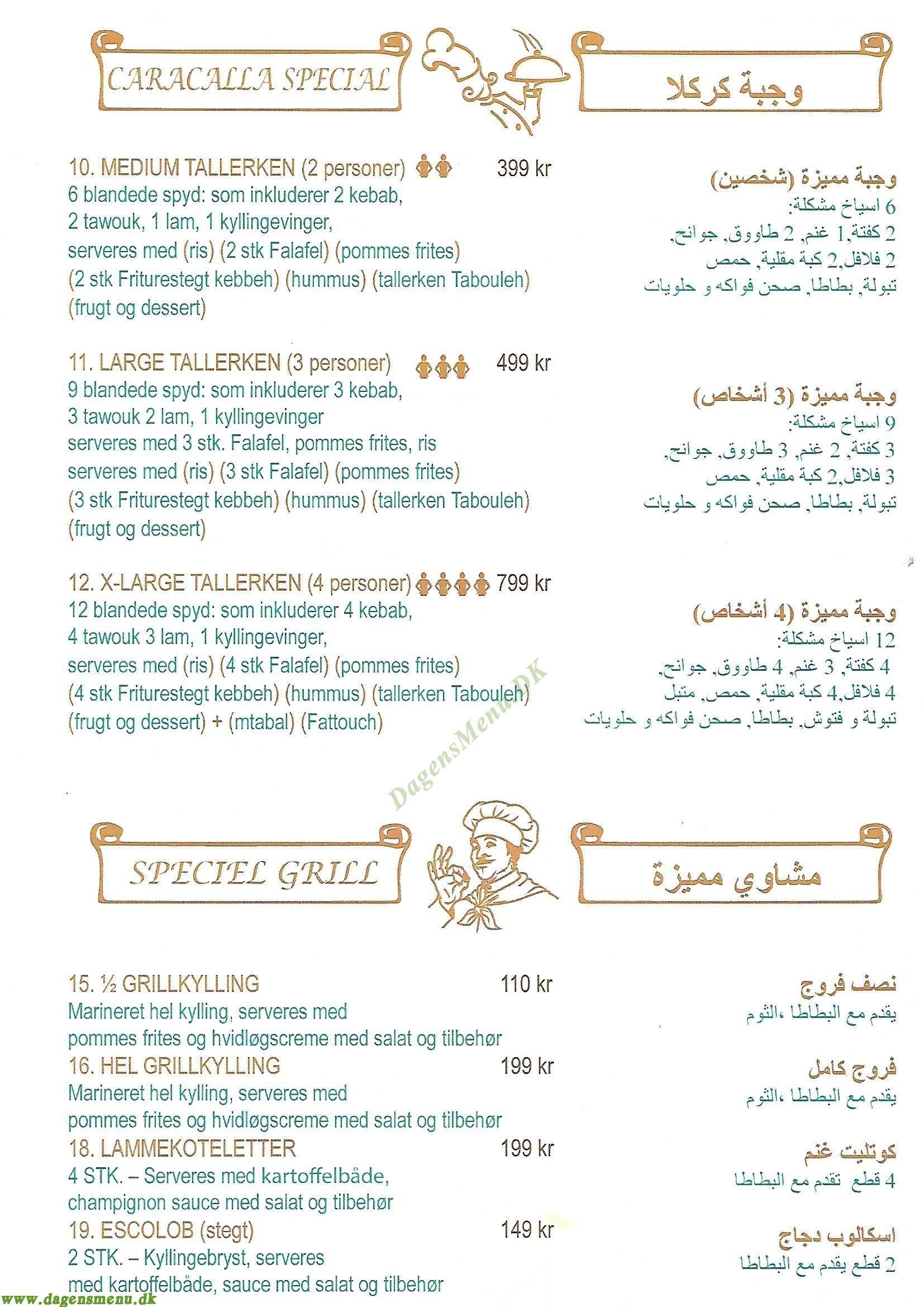 Caracalla  Restaurant - Menukort