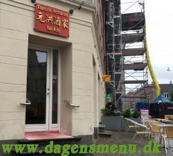 Restaurant Yuan Hong