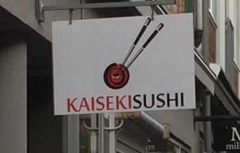 Kaiseki Sushi  Hørsholm
