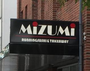 MIZUMI Running Sushi & Take Away  Hørsholm