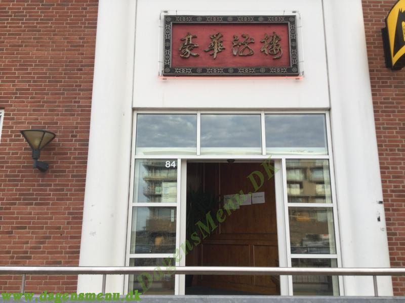 Restaurant Hao Hua