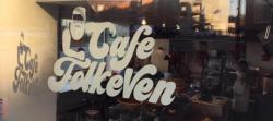 Café Folkeven