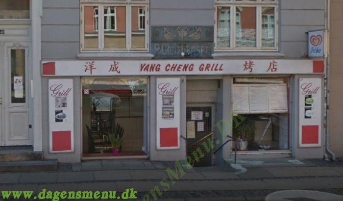 Yang Cheng Kina grill