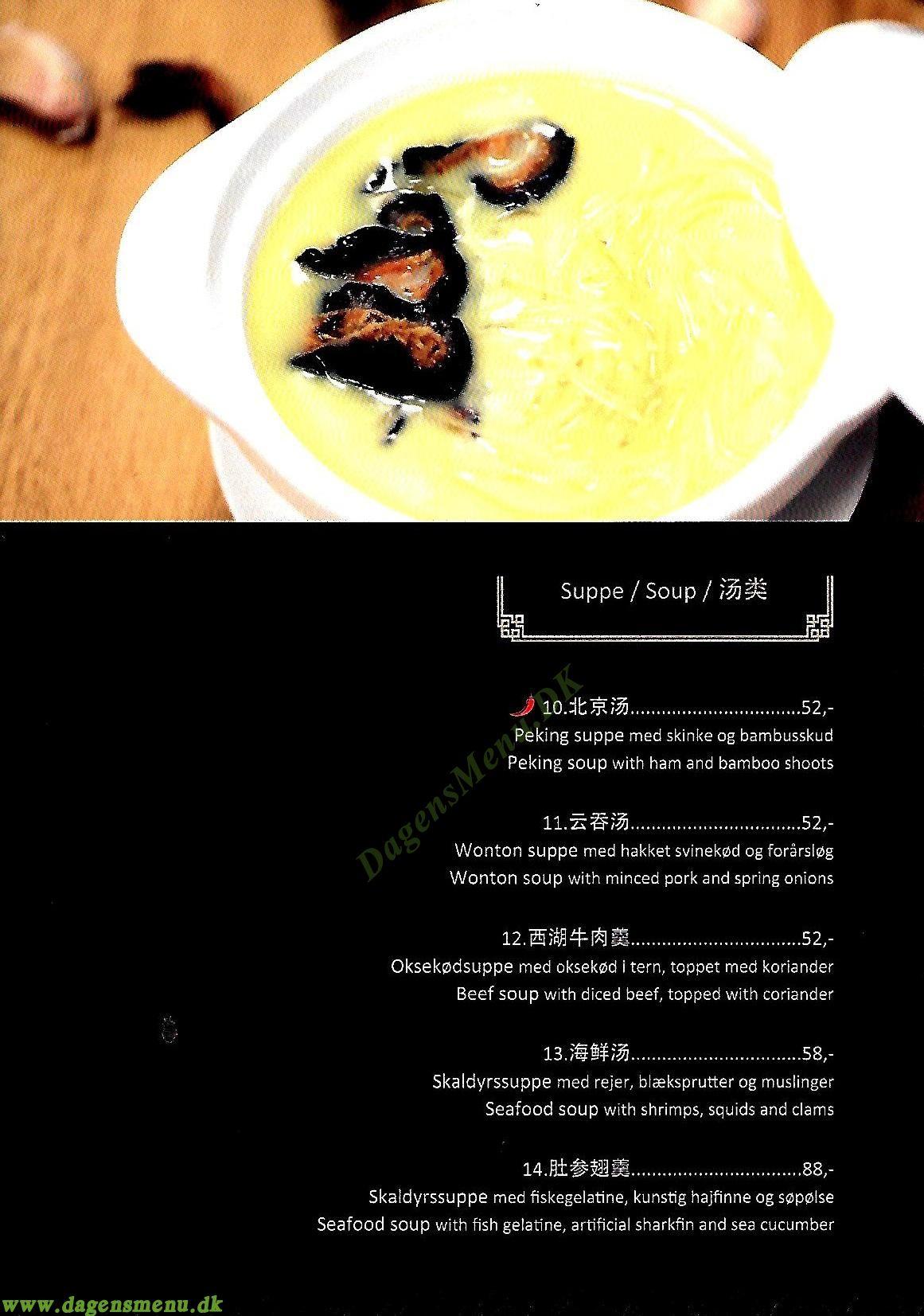 Mudan Kinesisk Restaurant - Menukort