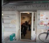 Tong Eng Grill