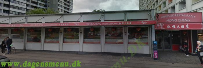 Restaurant Hong Cheng