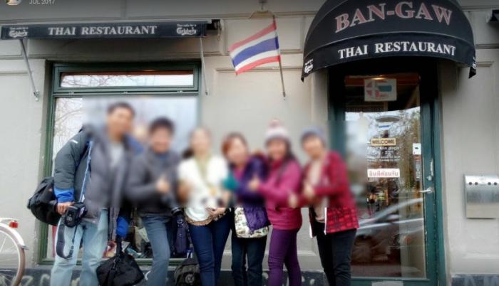Restaurant Ban Gaw