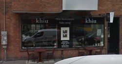 Sikhiu